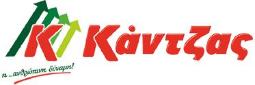 https://shop.kantzas.gr/